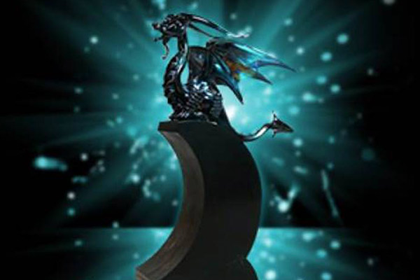 The award trophy